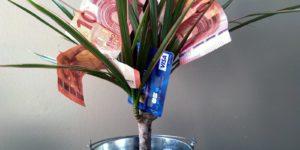 billets banque ethique